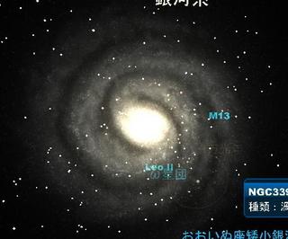 銀河系2.jpg