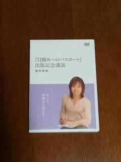 IMG_20200119_222205.jpg