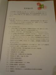 P1070053.jpg